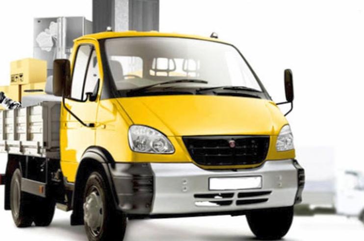 Как можно заказать заказать грузовое такси